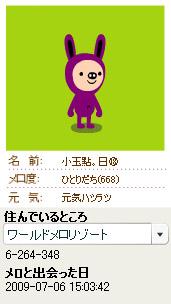 日_18.jpg