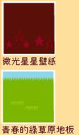 藍色小玉點台17-2.jpg