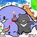 2012生日特卡_心肺的生日派對
