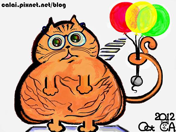貓的故事_卡卡貓的三色氣球
