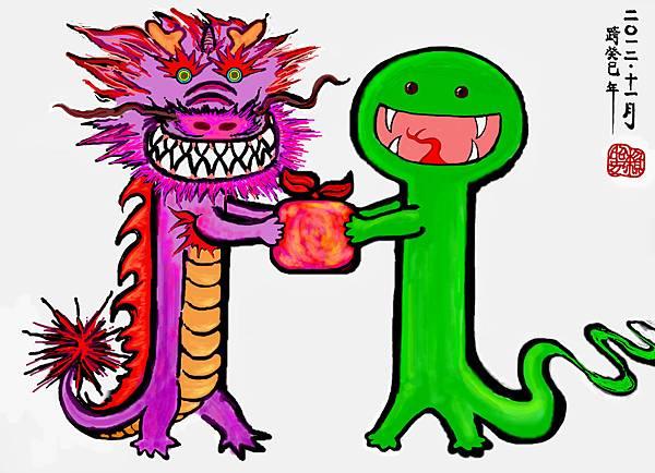 2013跨年卡_三角龍與四腳蛇的交接典禮