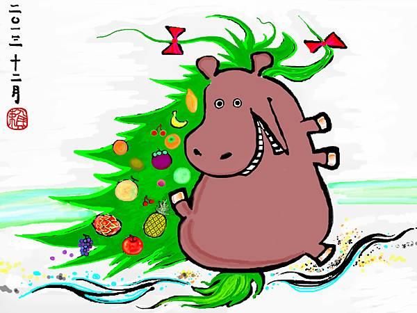 2014聖誕跨年卡_奔跑吧聖誕樹.jpg
