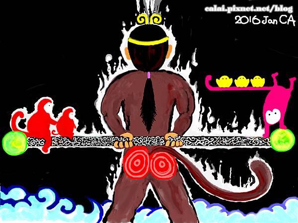 猴年賀卡2016.jpg