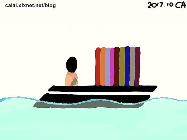 遊戲人生_海之哥.jpg