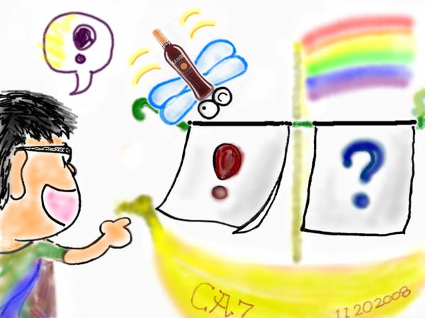 機會與命運_彩虹香蕉船.jpg