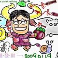 2009牛年賀卡‧牛之集賀新春.jpg
