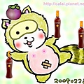山竹果汁貍豋場.jpg