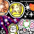 山竹果汁鋪祈福天燈.jpg