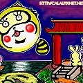 2009中秋賀卡_月圓人圓.jpg