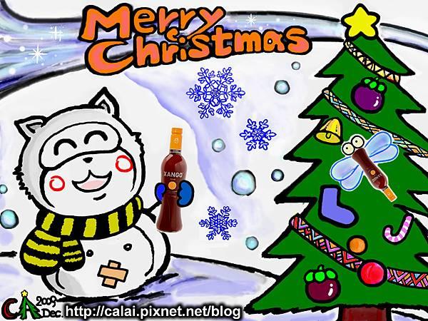 山竹果汁舖聖誕卡2009.jpg