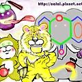 2010虎年元宵燈會_就在山竹果汁舖.jpg
