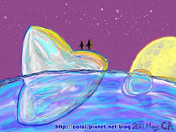 2011_端午賀卡_南極冰粽.jpg