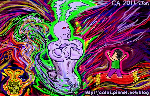 2011兔年賀卡_神燈兔子許願吧.jpg