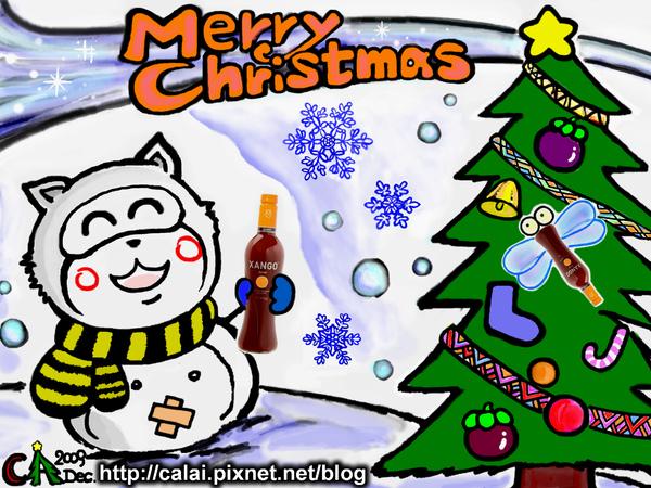 XanGo山竹果汁舖聖誕卡2009.jpg
