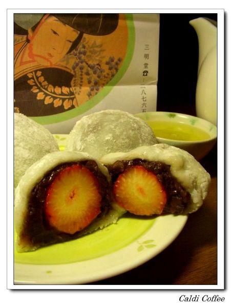 三明堂草莓大福1