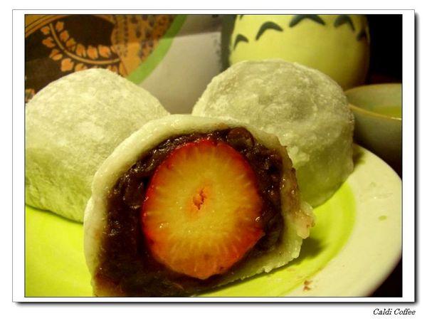 三明堂草莓大福2