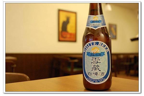 雪藏白啤酒.JPG