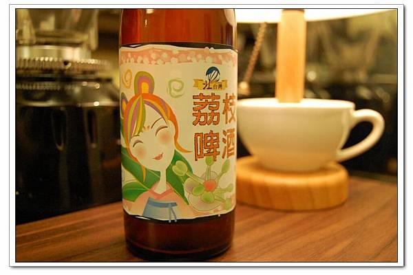 荔枝啤酒.JPG