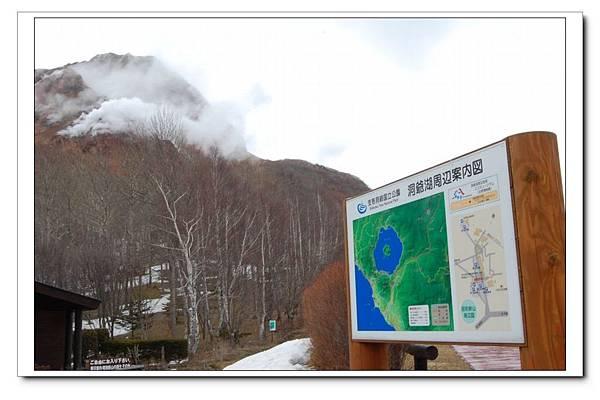 全世界最新的活火山,昭和新山.JPG