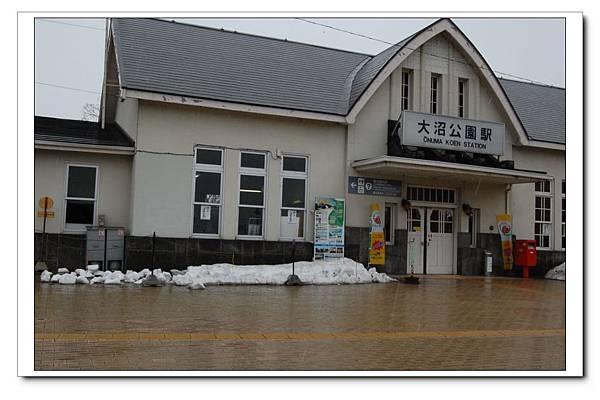 大沼公園車站.JPG