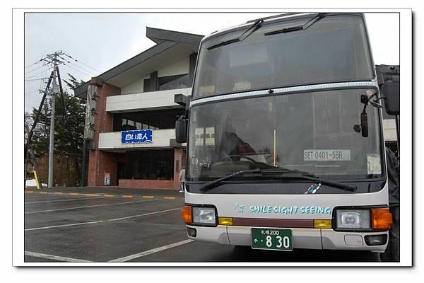 搭載我們五天的巴士.JPG