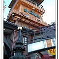 小樽街景-鐘樓.JPG