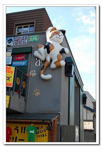 北一硝子館旁的可愛商店.JPG