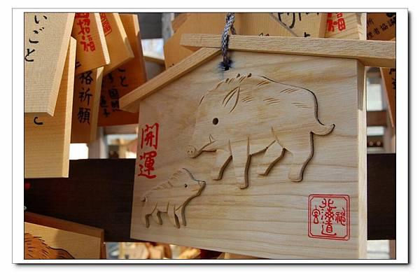北海道神宮6.JPG