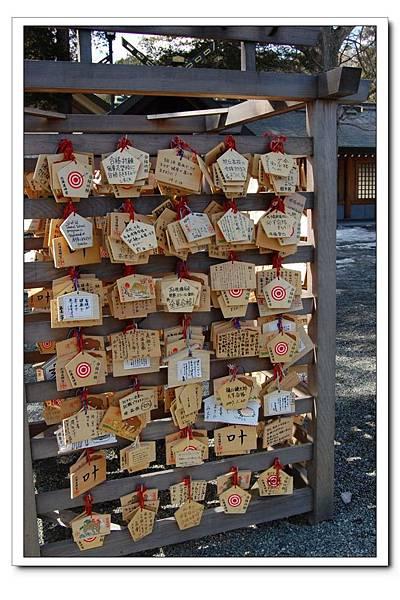 北海道神宮-.JPG