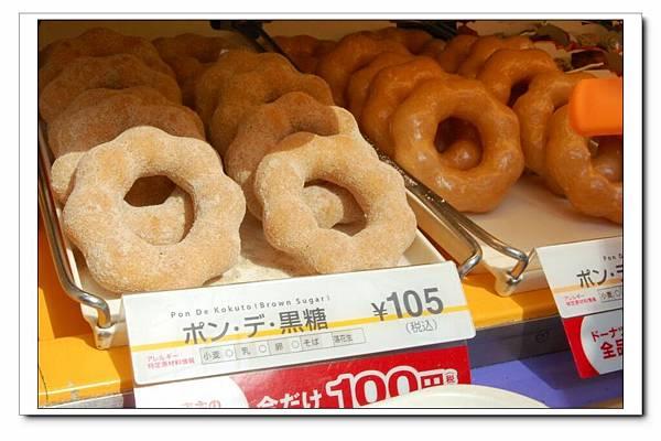 華克多麗酒廠購物中心Mister Donut .JPG