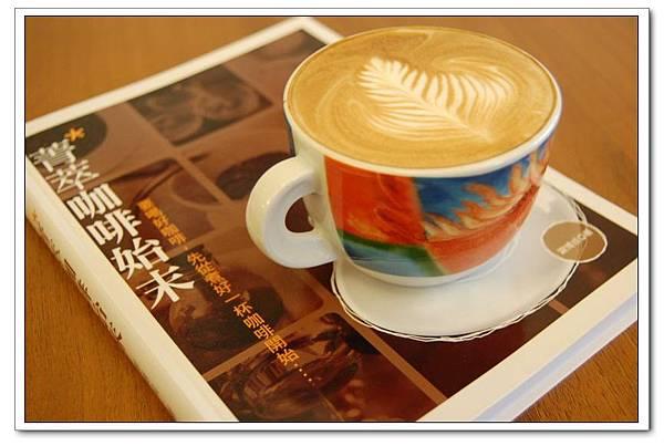 菁萃咖啡始末.jpg