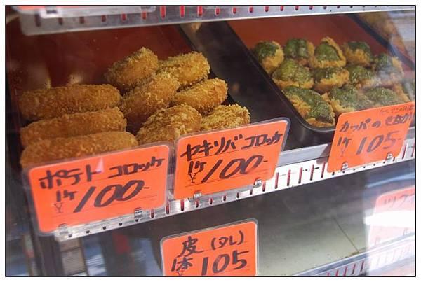 淺草合羽橋肉店之可樂餅.jpg