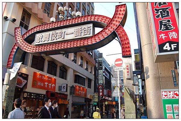 新宿歌舞伎町.jpg