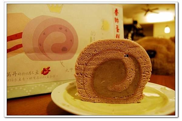 香帥芋泥蛋糕2.JPG