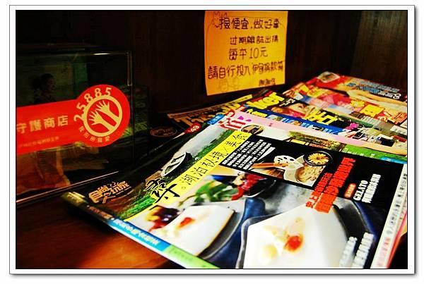 過期雜誌1.JPG