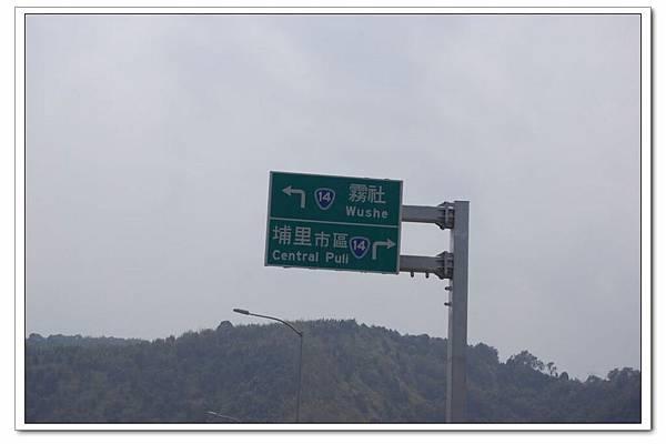 國道六號4.JPG