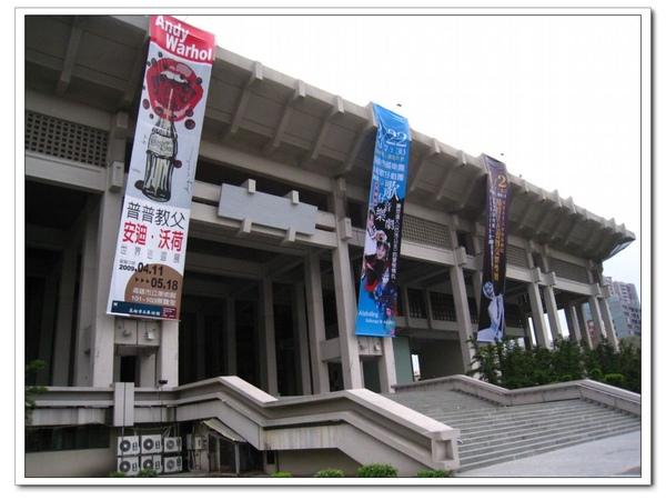 高雄市立文化中心.JPG
