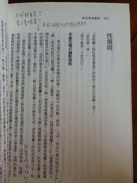 照片 4 (4)