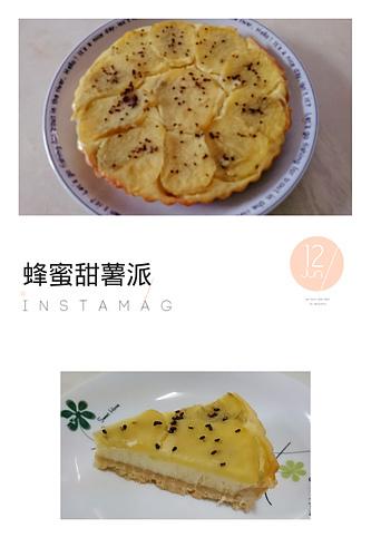img1465725042424.jpg - 輕鬆做料理