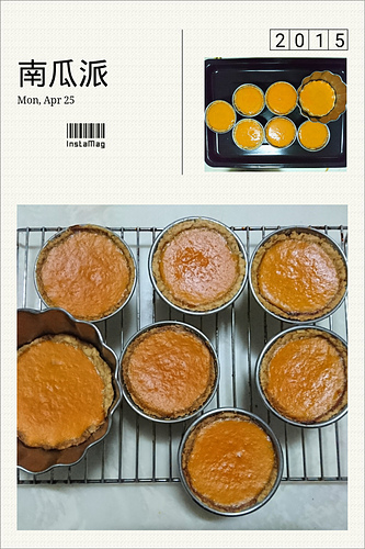 img1461595817894.jpg - 輕鬆做料理