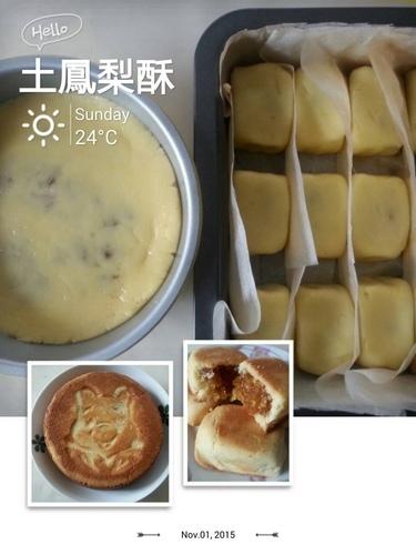 4618.jpg - 輕鬆做料理