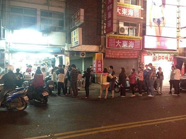 佳吉豆漿店