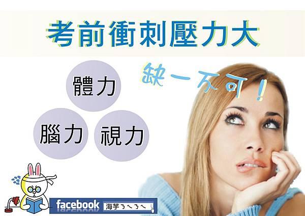 考錢營養大補帖(海芋).