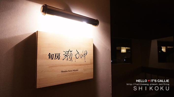 四國自由行小豆島海盧11