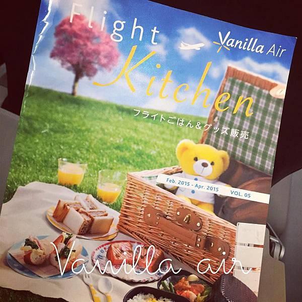 凱莉王東京自由行香草航空13