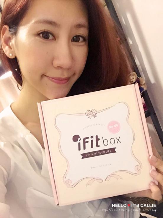凱莉王iFitBOX01