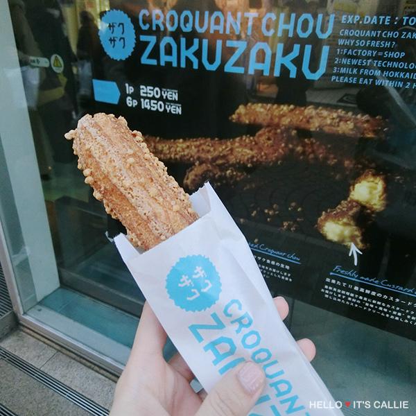 東京自由行zakuzaku07