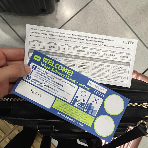 東京自由行羽田機場進東京市區05