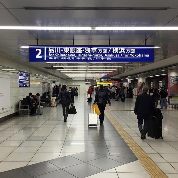 東京自由行羽田機場進東京市區12
