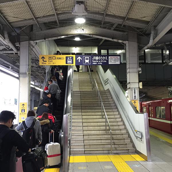 東京自由行羽田機場進東京市區14